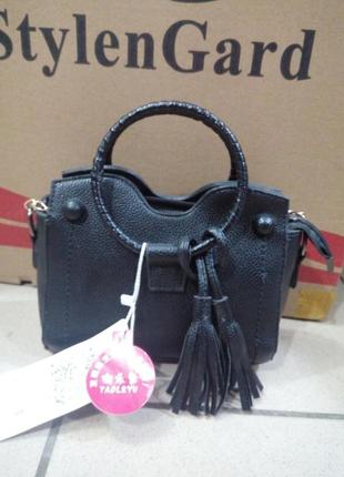 Супер сумка черная, маленькая