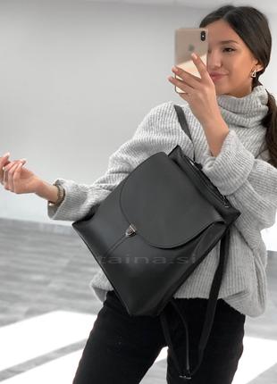 4 цвета! сумка рюкзак черный классический рюкзачок городской повседневный