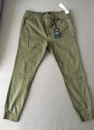 Нові штани чоловічі/новые штаны мужские hollister skinny jogger 31