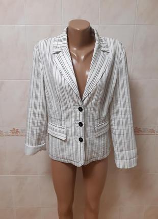 Белый пиджак bonita в объемную чёрную полоску