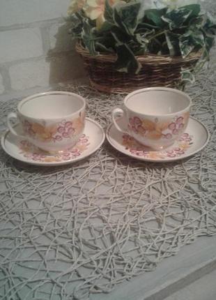 Чашки для чая пара+блюдца