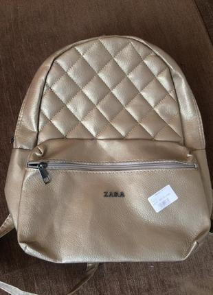 Рюкзак золотой отлив новый!