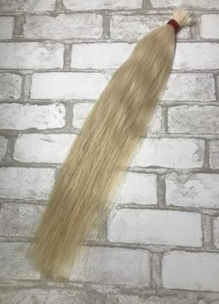 Волосы для наращивания волосся для нарощення