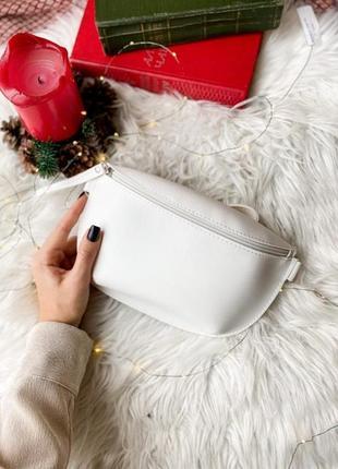 Поясная сумочка белая