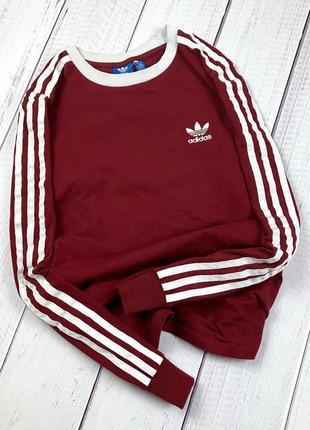 Лонгслив adidas 3stripes original м кофта свитшот женская бордовая