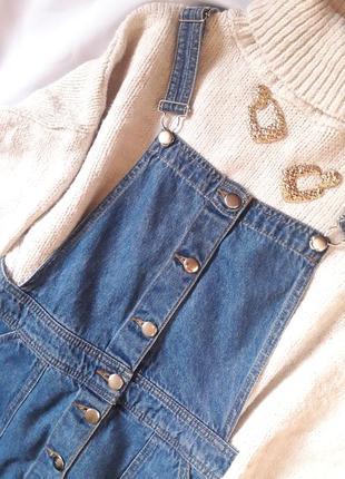 Комбинезон, комбез, юбка, джинс