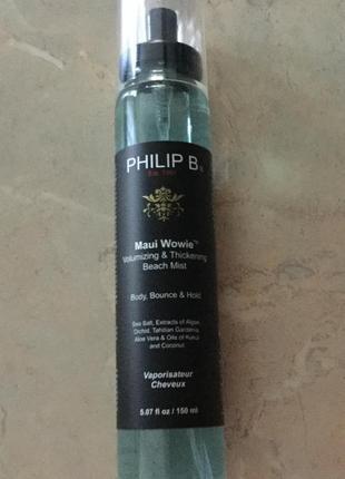 Спрей для волос philip b{сша}