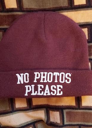 Шапка no photos please