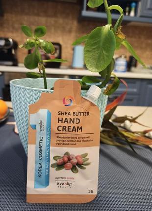 Корейский крем для рук с маслом ши