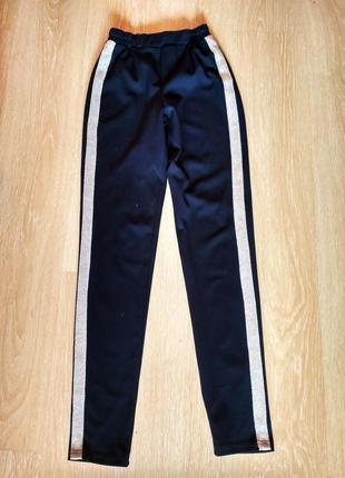 Класнные штаны на резиночке