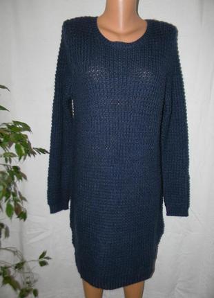 Теплое платье крупной вязки ellos