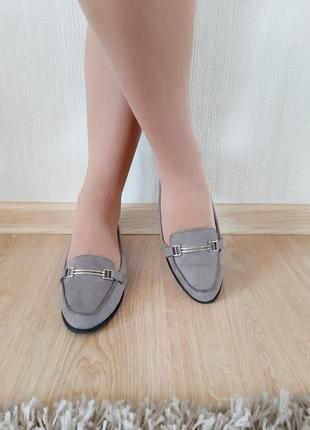 Стильные туфли atmosphere р 38