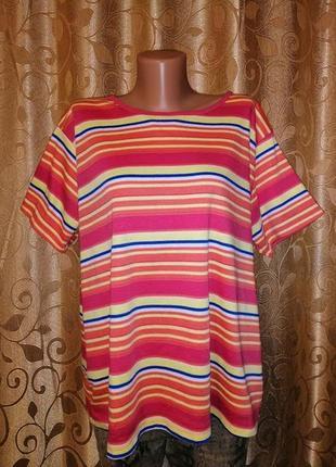 🌺🎀🌺стильная женская трикотажная футболка в цветную полоску 22\24 р. arista collection🔥🔥🔥