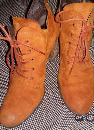 Кожаные шикарные ботинки 41 раз
