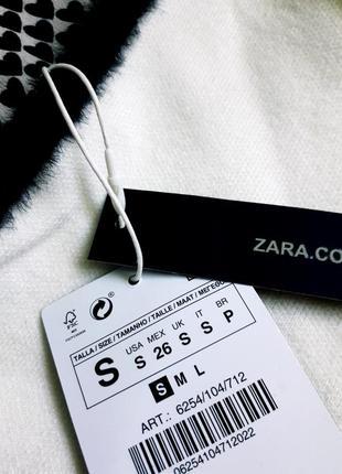 Кремовая юбочка тонкой вязки от zara4 фото
