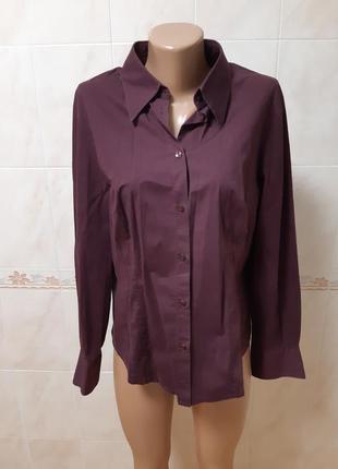 Рубашка блузка next
