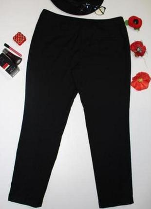 Зауженные брюки с манжетом