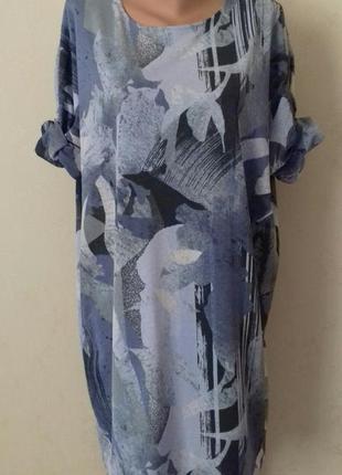 Стильное платье с принтом next