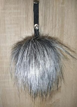 Меховой брелок