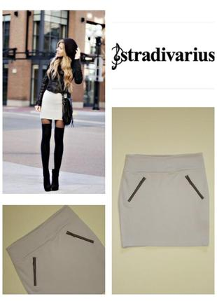 Нюдовая юбка stradivarius xs-s