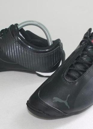 Класні шкіряні кросівки для хлопчика від puma!
