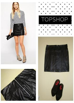 Черная юбка с напылением под кожу кожзам topshop xxs-xs
