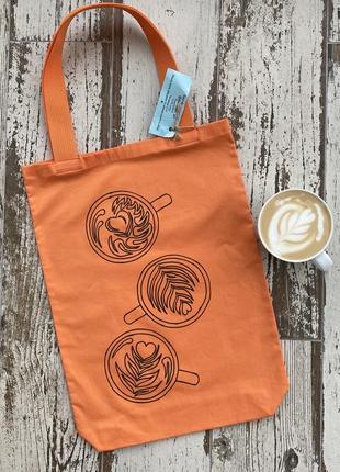 Эко сумка шоппер торба @don.bacon оранжевая три чашки кофе латте арт