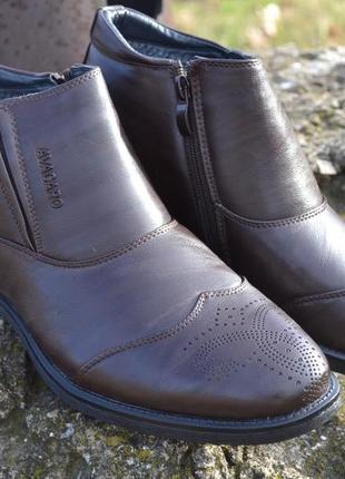 Теплые зимние ботинки с мехом