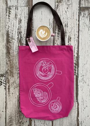 Эко сумка шоппер торба @don.bacon розовая чашки кофе латте арт