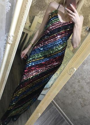Шикарное длинное  платье в пайетки