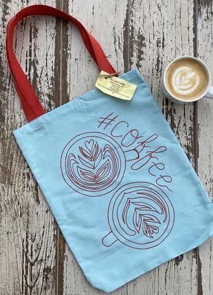 Эко сумка шоппер торба @don.bacon голубая чашки кофе латте арт