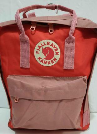 Тканевый рюкзак kanken (тёмная пудра с красными вставками) 19-11-031