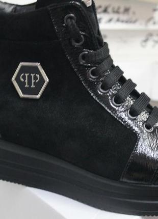 Новогодние скидки, зима, кроссовки ботинки, платформа, с 36-40р4 фото