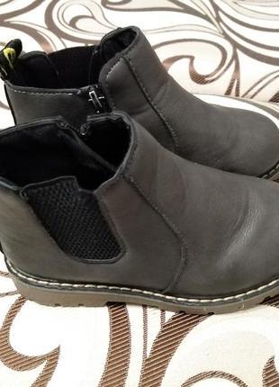 Ботинки челси 1+1=3