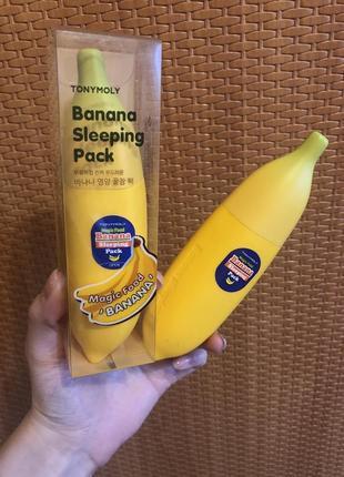 Ночная маска tony moly magic food banana sleeping pack 85 мл. банановая ночная маска