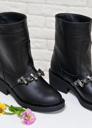 Новинка !кожаные ботинки с декором осень-зима