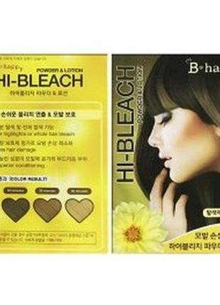 Пудра и лосьон для осветления волос hi-bleach powder & lotion краска для волос