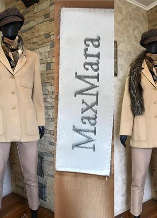 Maxmara оригинал пальто обмен