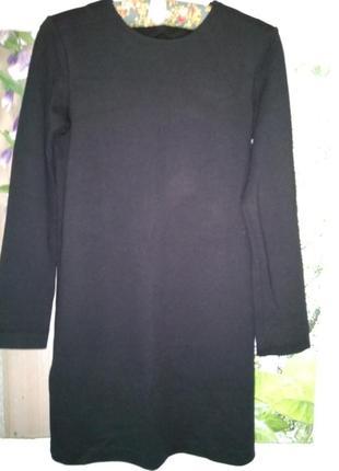 Классическое платье от & other stories