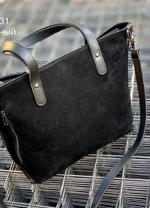 Женская сумка - черный, синий, красный. серый, бордо