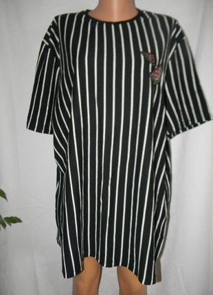 Блуза футболка в полоску большого размера asos