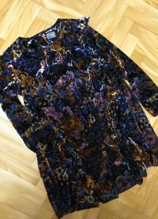 Платье - кофта
