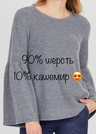 Шерсть и кашемир. серый джемпер с обьемными рукавами от hallhuber