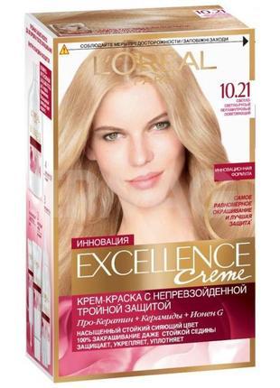 Краска для волос l'oreal excellence creme 10.21