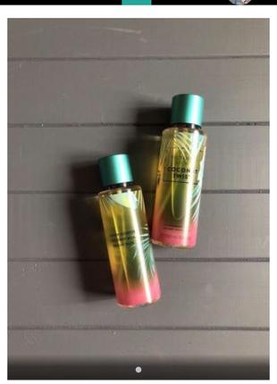 Coconut twist - теплый парфюмированый спрей для тела от victoria's secret.