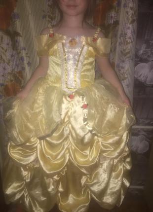 Карнавальное платье принцессы белль