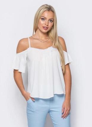 Блуза с вырезами на плечах белая / горячая цена! скидки!