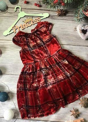 Шикарное бархатное платье  next