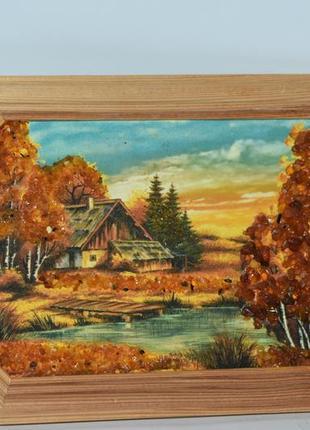Интересная картина тематика осень янтарная крошка винтаж