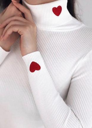 Гольф в рубчик с сердечком